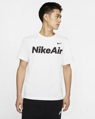 NIKE AIR T 男款 短袖 短T 運動T 休閒 白色 CK2233-100 全新預購