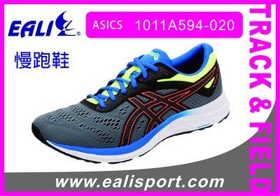 ASICS慢跑鞋1011A594-020灰色