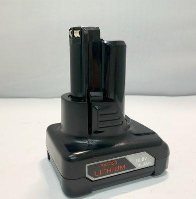 鋰電池 通用 BOSCH 博世 12V(10.8V) 4.0AH 鋰電池電鑽 TSR1080-2-LI / GSR120