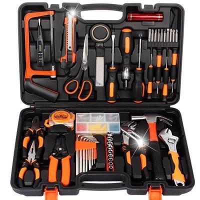 五金套裝 家用工具箱套裝多功能五金工具...