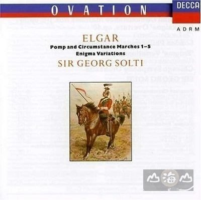 艾爾加:威風凜凜進行曲 Elgar: Pomp And Circumstance / 蕭提 Solti--4177192