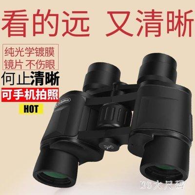雙筒望遠鏡 高倍高清夜視非紅外1000...