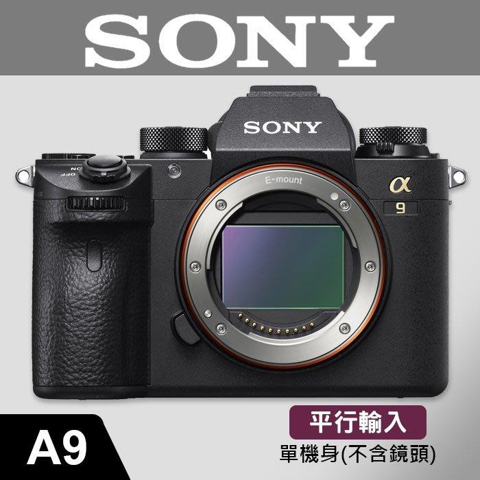 【缺貨】SONY A9 平行輸入 單機身