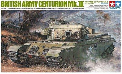 TAMIYA 田宮 1/35 British Army Centurion 百夫長 Mk III (25412)