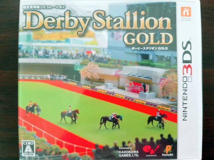 3DS 德貝賽馬 黃金版 稀有片