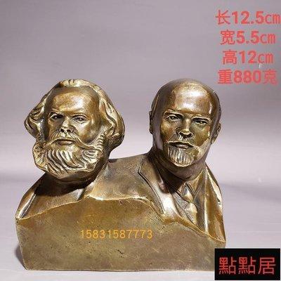【點點居】純銅馬克思列寧人物雕塑仿古馬列一體半身像居家桌面裝飾擺件DDJ1865