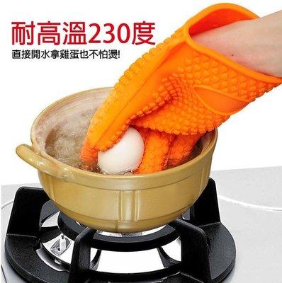 現貨供應 耐高溫矽膠手套 隔熱手套(單只)