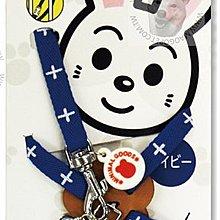 MARUKAN 寵物兔X型 胸背帶 蹓兔牽繩 兔牽引繩 拉繩 工字胸帶 H帶 8字胸背帶(大)MW-20B,每件329元