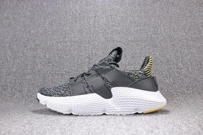 Adidas Prophere Undftd 灰黃 經典復古 麂皮 休閒運動慢跑鞋 男鞋 B37073