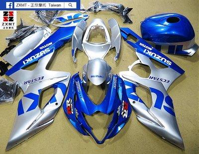 ZXMT-正欣摩托 【官方台灣】 2000-2008 SUZUKI GSX-R1000 GSX-R600 客製彩繪 車殼