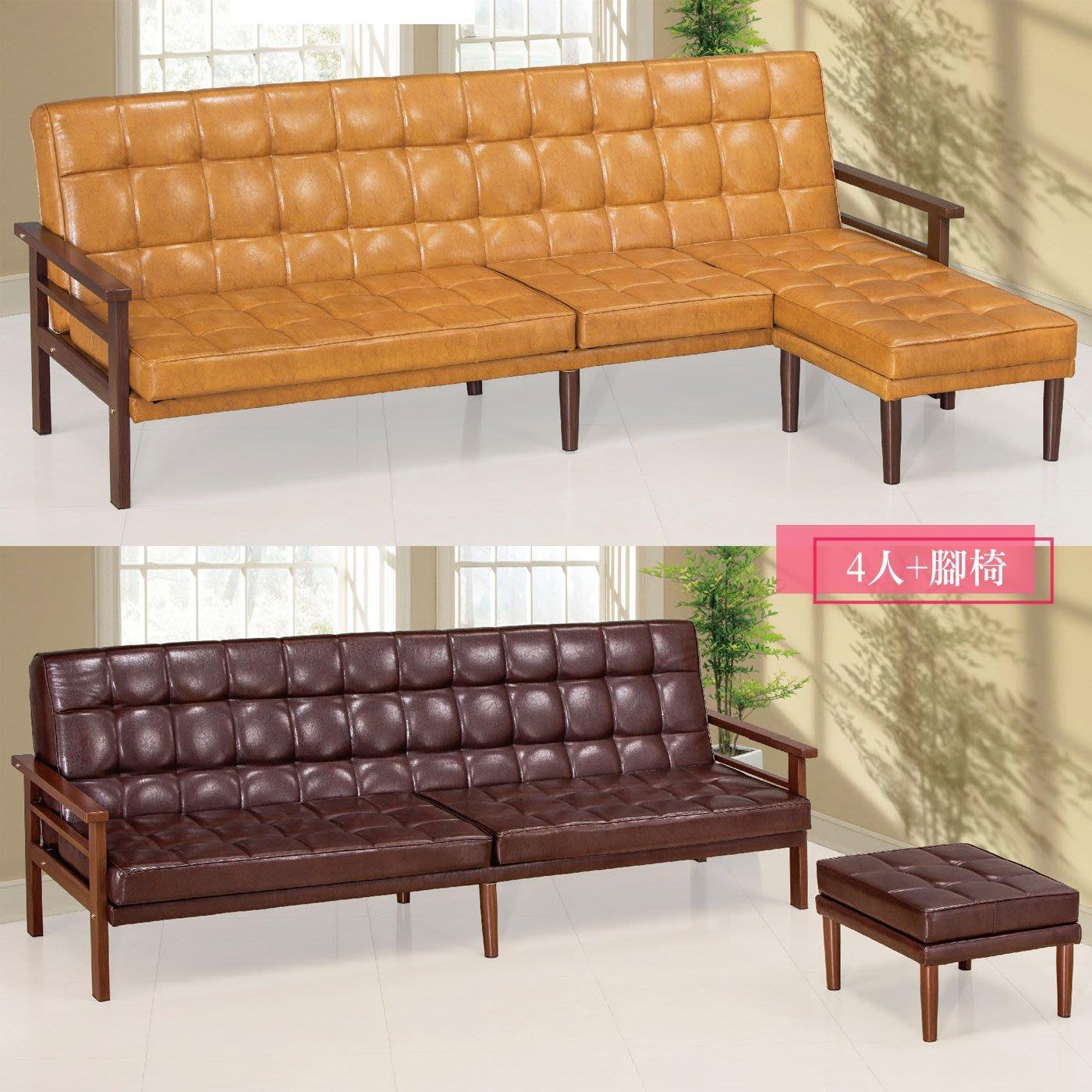 【在地人傢俱】19 便宜購-B02復古土黃/咖啡色乳膠皮大L型沙發椅/四人+腳椅 SH715-1