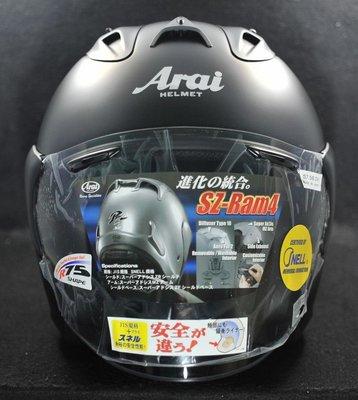 【小隱部品】Arai ram 4 消光黑+電鍍金紅 (shoei j force 4 Tmax 530 smax )