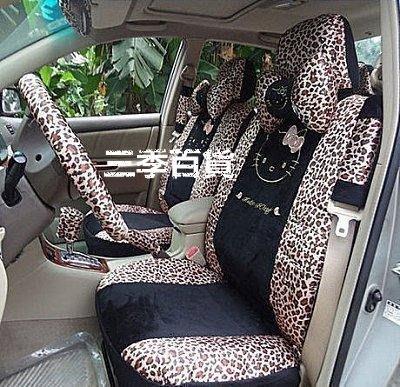 三季蒙奇奇大嘴猴汽車坐墊卡通可愛四季通用KT貓冬季短絨座墊暖墊❖885