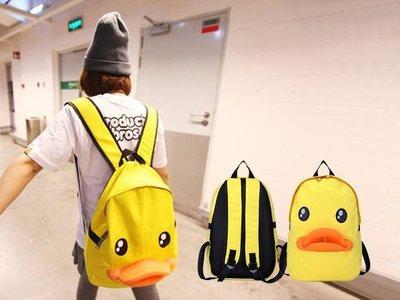 超哥小舖【B4006】韓版敲口愛黃色小鴨雙肩帆布後背包/鴨嘴包/女包/男包