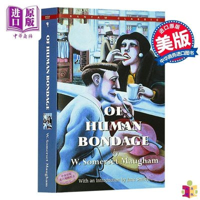 [文閲原版]人性的枷鎖 英文原版小說 Of Human Bondage 毛姆 經典文學名著