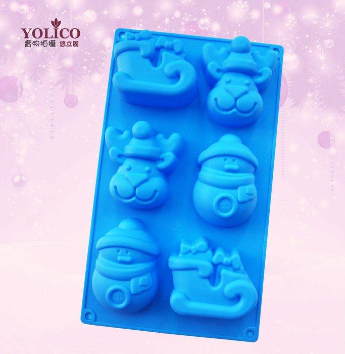 【悠立固】Y123 聖誕系列雪人雪橇麋鹿矽膠模 手工皂模具 烘焙工具 巧克力蛋糕模具 布丁果凍模 防蚊磚薰香石模 蠟燭模