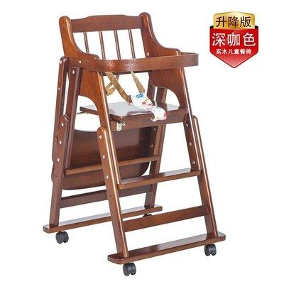 貝吉薩兒童餐椅寶寶吃飯座椅實木可折疊多功能便攜嬰兒餐桌bb凳YS