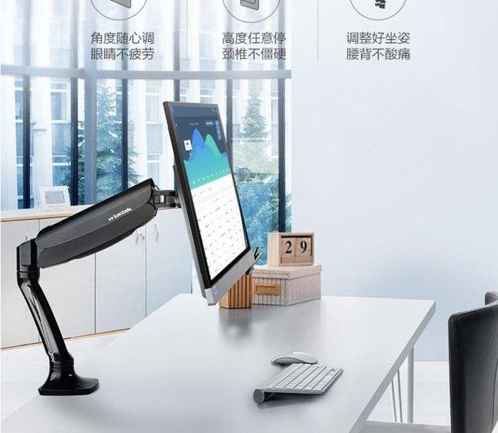 螢幕架 臺式電腦顯示器支架 通用桌面萬向旋轉伸縮底座電腦增高架