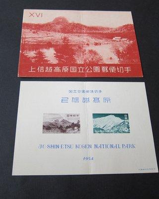 【雲品二】日本Japan 1954 Sc 601a MNH -crease 庫號#31644