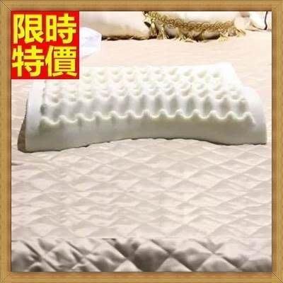 乳膠枕 天然乳膠 枕頭-護頸椎按摩柔軟親膚乳膠枕頭68y8[獨家進口][巴黎精品]