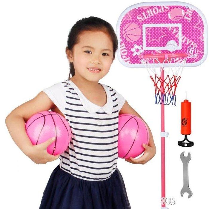 女孩籃球架可升降鐵桿投籃寶寶籃球架 兒童室內籃球框玩具ATF