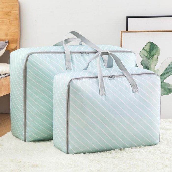衣服收納包牛津布棉被收納整理袋衣服打包袋超大搬家用