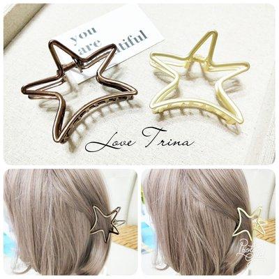 【Love Trina】9111-0616。歐美風鏤空大海星金屬大型抓夾(7.5cm)。鯊魚夾。 -(2色)