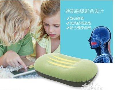 充氣頸枕 戶外充氣枕頭 睡枕便攜旅行枕 護頸靠枕旅遊腰靠午睡抱枕