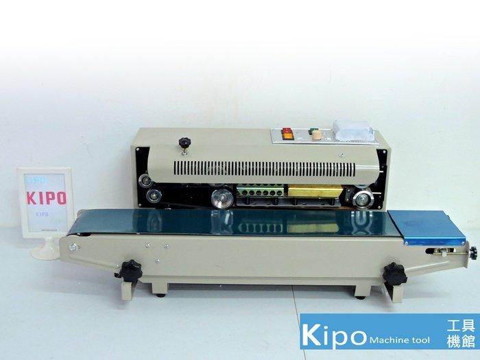 鋁箔袋封口機/鋁箔打碼機/鋁箔帶日期/塑膠袋日期封口打碼機VAC013001A