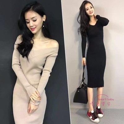 長袖洋裝 修身性感v領針織長裙正韓中長裙包臀打底連身裙洋裝--自由空間