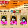 277小舖 台灣製造 彈性好 內襯口罩防護墊 拋棄式內襯口罩防護墊 口罩內襯防護墊 每包120片 大人小孩都可用