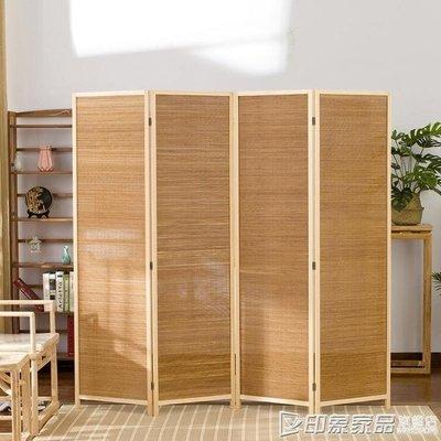 哆啦本鋪 四扇 屏風隔斷移動折屏折疊日式簡約現代客廳臥室玄關實木竹編隔斷屏風 D655