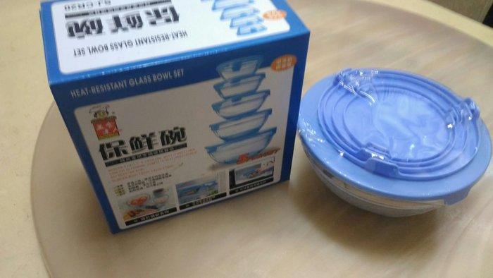 保鮮碗(5入)