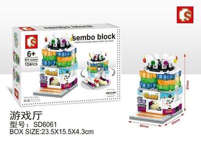 全新森寶積木lego迷你街景s牌建築禮物贈品 遊戲廳 電動玩具店 貨號sd6061