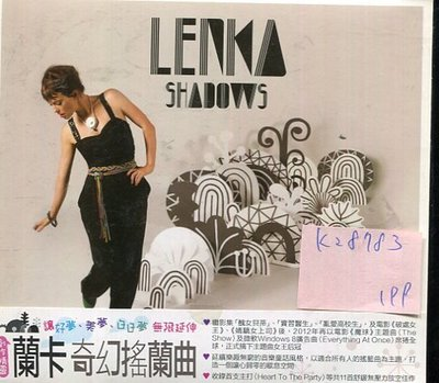 *真音樂* LENKA / SHADOWS 二手 K28783
