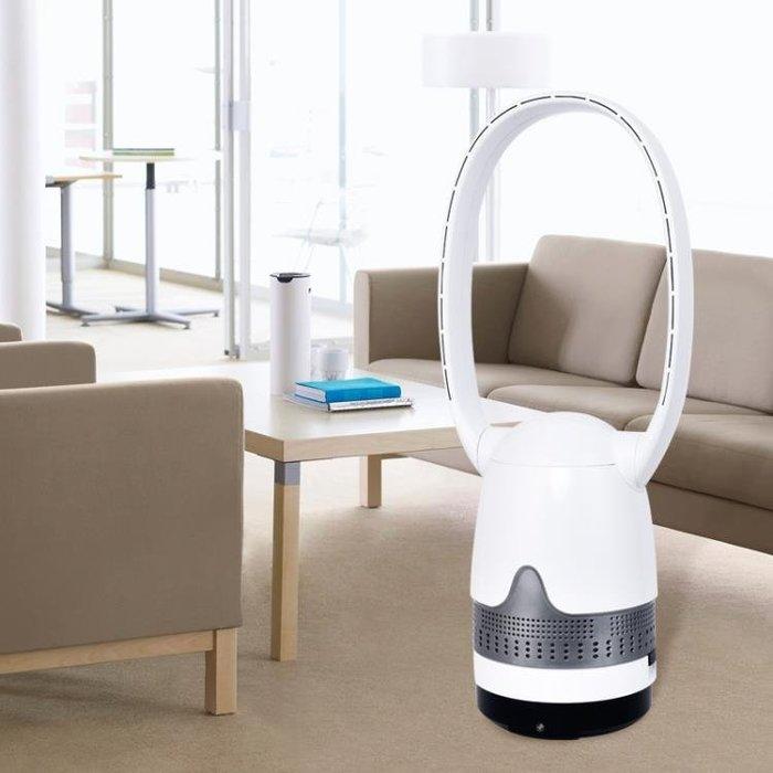 無業風扇讓孩子睡得更舒適超靜音 家用空氣凈化風扇 兒童安全電風扇
