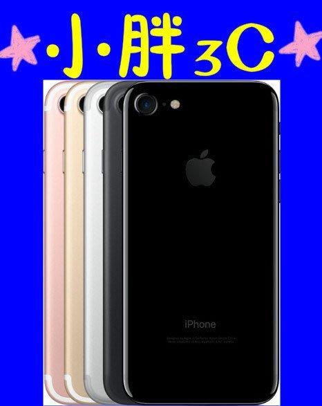☆小胖 現貨 32G  iPhone7 Plus 32G iphone7+ 5.5吋 i7+ 台灣公司