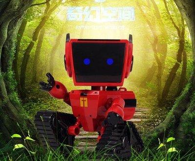 智慧小鐵機器人 奇幻空間兒童跳舞玩具男孩『』