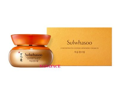 [雪花秀 Sulwhasoo ] 滋陰生人蔘乳霜 一般型(滋潤) Concentrated Ginseng