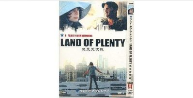 【販售愛情】  《迷失天使城 Land of Plenty》文溫德斯 Wim Wenders 作品