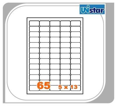 裕德 電腦標籤 65格 US4274 ((買五盒送五盒,型號可任選!))三用標籤 列印標籤