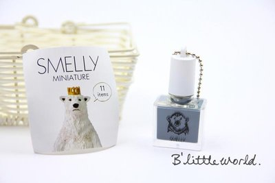 *B Little World * [現貨]日本限定小雜貨/北極熊指甲油造型吊飾/SMELLY/東京連線