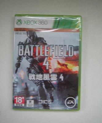 全新XBOX360 戰地風雲4 中英合版 BATTLEFIELD 4