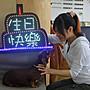 晶鈺彩光LED 燈板 燈牌 尾牙 表演活動 小型道具 晚會 魔術 舞台燈光 跨年