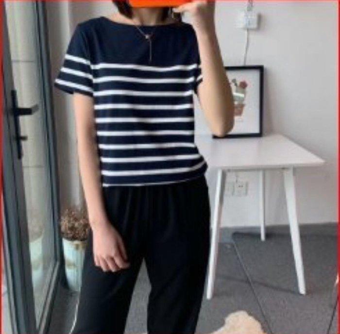 【艾蜜麗】有現貨~日系無印風純棉經典條紋T恤(4色上衣) 6228 1173