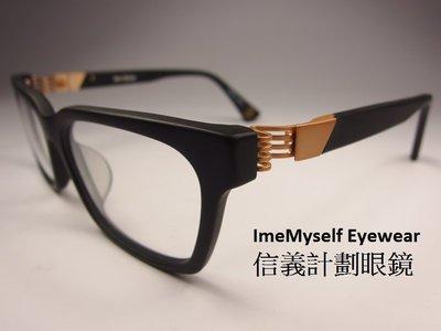 信義計劃 Love Nation NA317 日本製 超寬 手工眼鏡 鈦金屬 超越 999.9 four nines