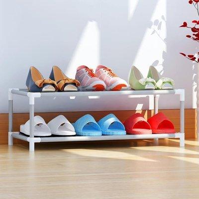 大學生宿舍迷你小號折疊寢室床下鞋架簡易家用鞋柜經濟型DI