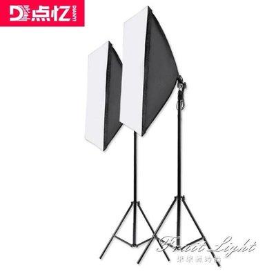攝影棚 Led攝影燈套裝淘產品拍攝柔光補光燈箱攝影棚小型簡易拍照道具