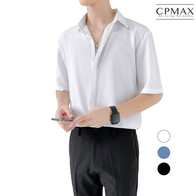 CPMAX 韓系薄款免燙短袖襯衫 寬鬆休閒垂墜帥氣襯衫 五分袖襯衫 短袖襯衫 男襯衫 夏天襯衫 舒適襯衫 【B81】