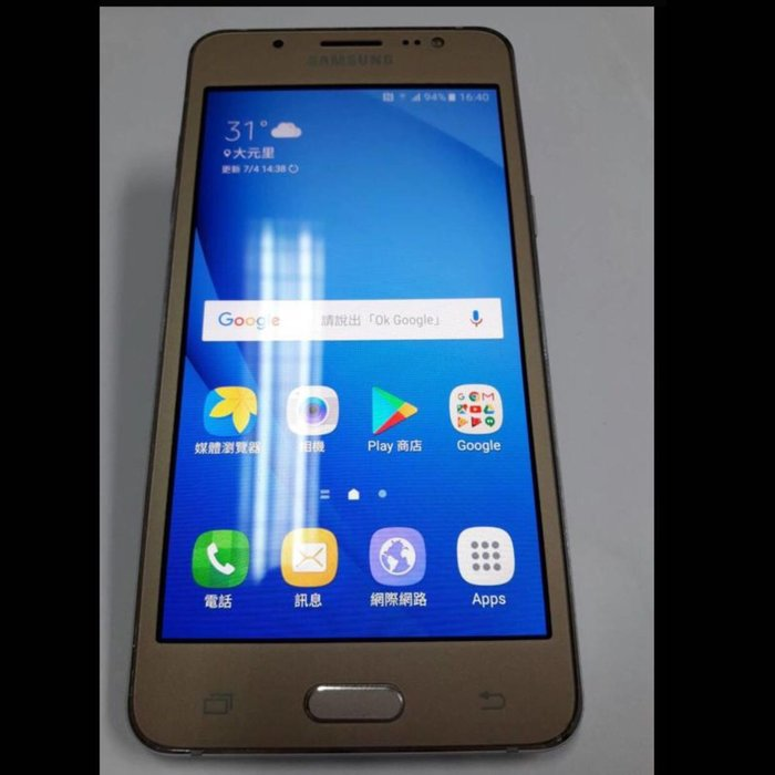 Samsung 2016 j5